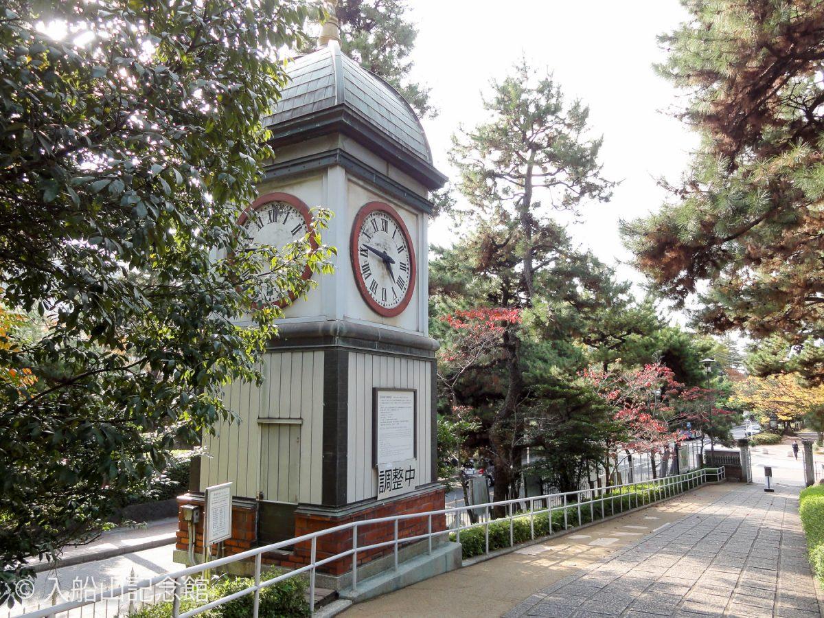旧呉海軍工廠塔時計
